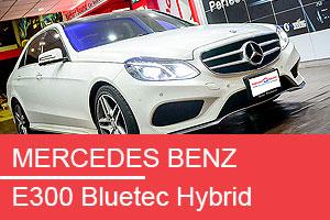 e300_bluetec_hybrid_00