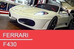 ferrari_f430_01_00