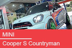 mini_cooper_s_countryman_00