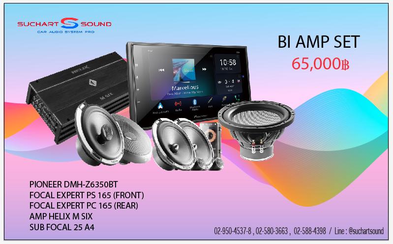Promotion Bi amp_13