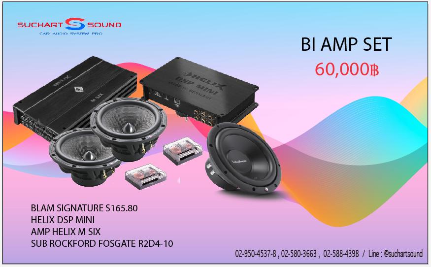 Promotion Bi amp_18