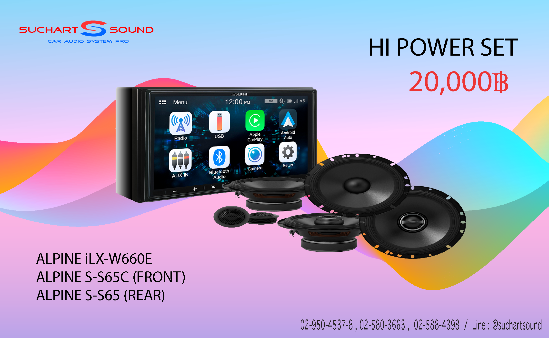 Promotion hipower_12