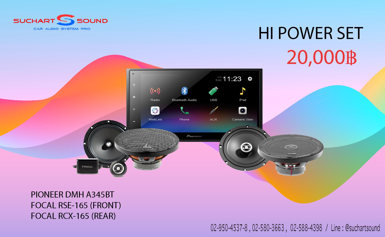 Promotion hipower_16